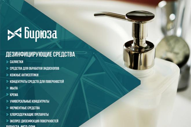 Разработка презентации 7 - kwork.ru