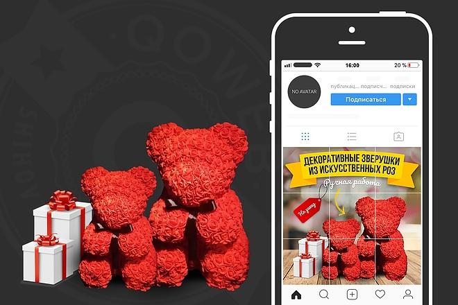 Сделаю продающий Instalanding для инстаграм 72 - kwork.ru