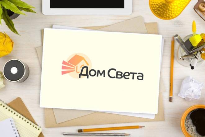 Три уникальных варианта логотипа 8 - kwork.ru