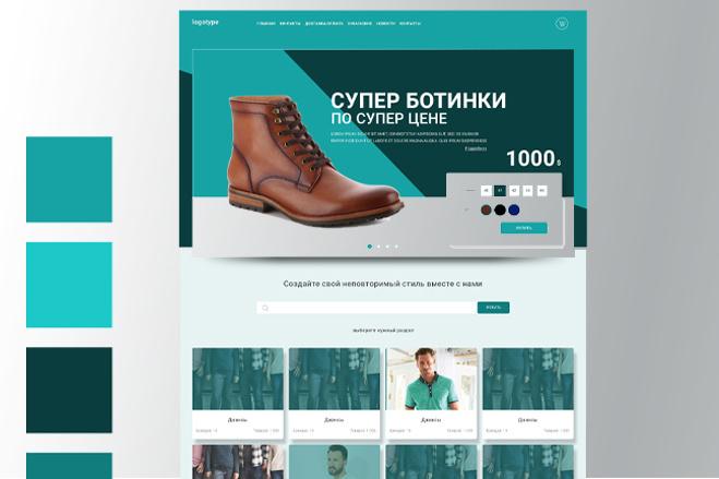 Дизайн лендинг пейдж 10 - kwork.ru