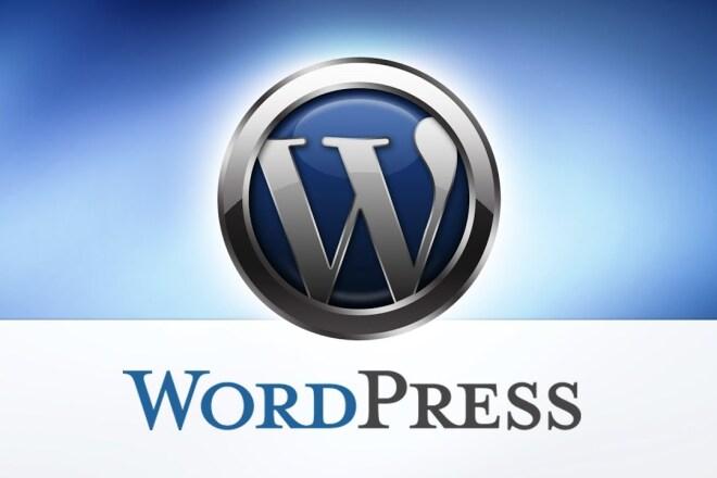 25 премиум тем Wordpress, большой ПАК 1 - kwork.ru