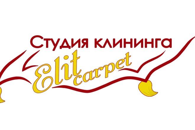 Создание логотипов 2 - kwork.ru
