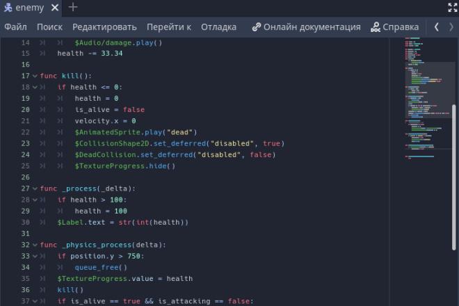 Сделаю программную часть игры 3 - kwork.ru