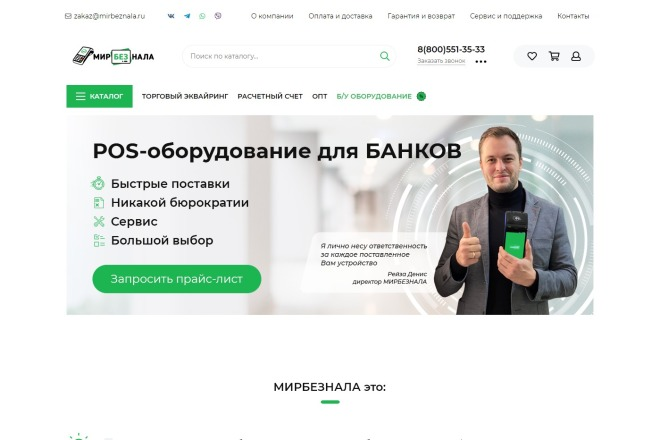 Разработаю дизайн Landing Page 5 - kwork.ru