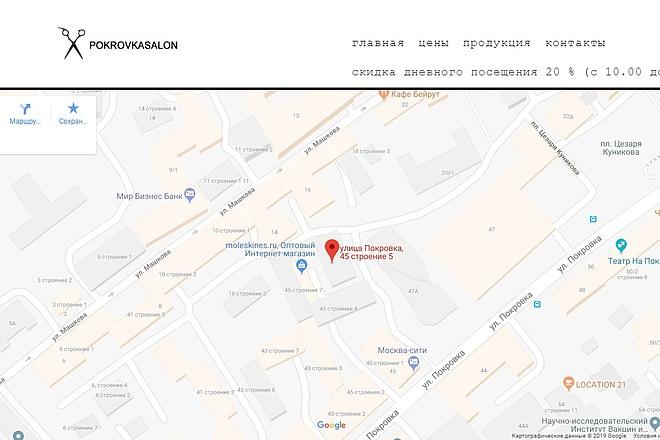 Скопирую Landing Page, Одностраничный сайт 51 - kwork.ru