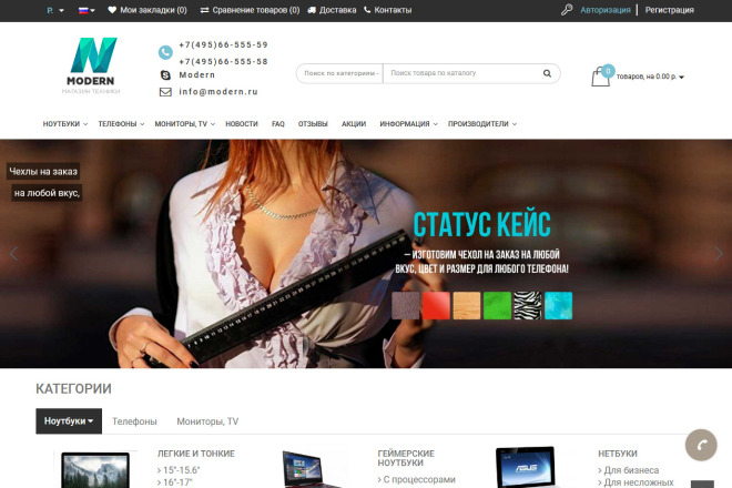 Разверну интернет-магазин на OpenCart OcStore+ установлю к нему шаблон 27 - kwork.ru