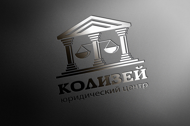Эффектный логотип 40 - kwork.ru