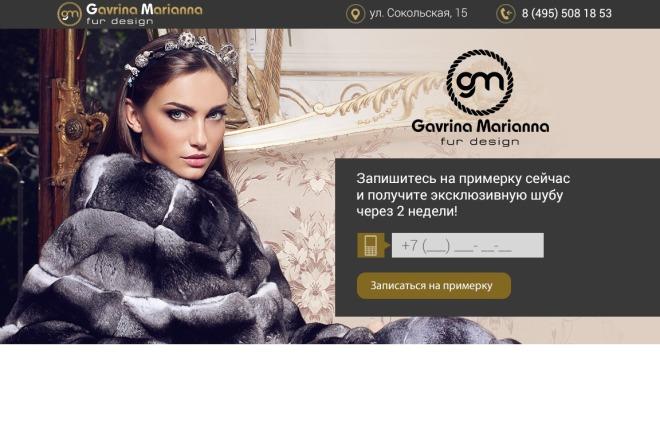 Сделаю дизайн одного блока 8 - kwork.ru
