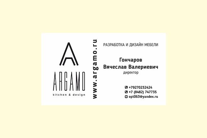 Визитка 90 х 50 мм 2 - kwork.ru