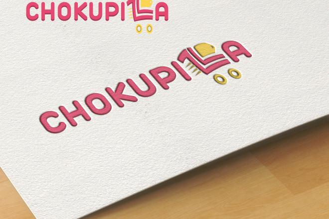 Логотип для вас и вашего бизнеса 1 - kwork.ru