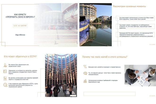 Оформление презентаций в PowerPoint 2 - kwork.ru