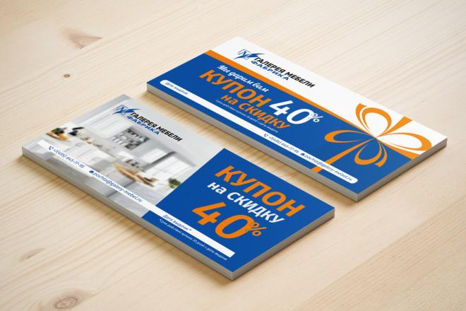Разработаю дизайн листовки, флаера 76 - kwork.ru