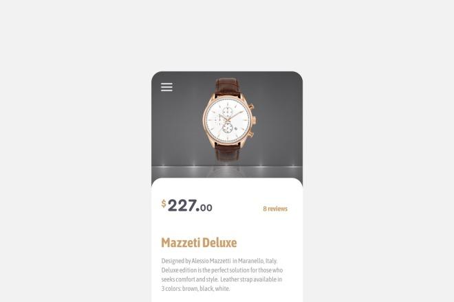 Разработка дизайна для вашего мобильного приложения 14 - kwork.ru