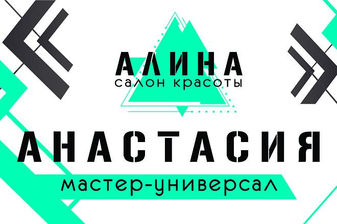 Создам 3 варианта логотипа 24 - kwork.ru