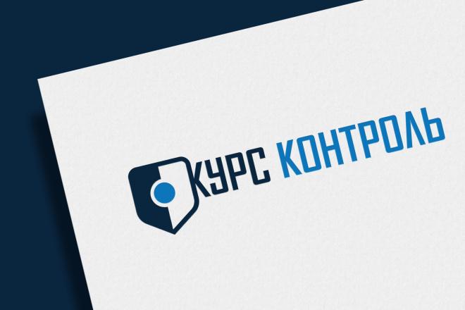 Создам строгий логотип в трех вариантах 23 - kwork.ru