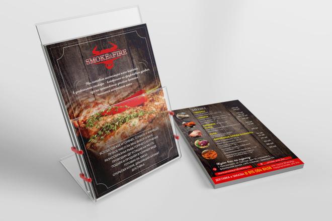 Разработаю дизайн листовки, флаера 91 - kwork.ru