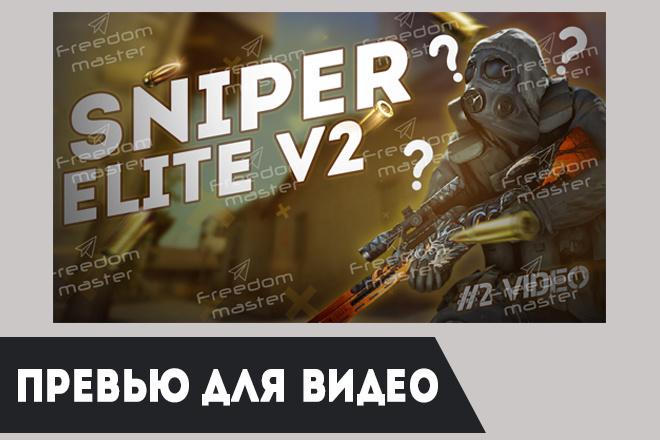 Шапка для Вашего YouTube канала 63 - kwork.ru