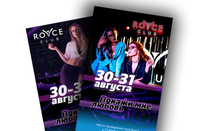 Реклама, полиграфия 2 - kwork.ru