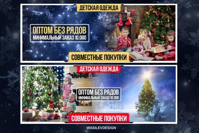 Создам качественный и продающий баннер 60 - kwork.ru