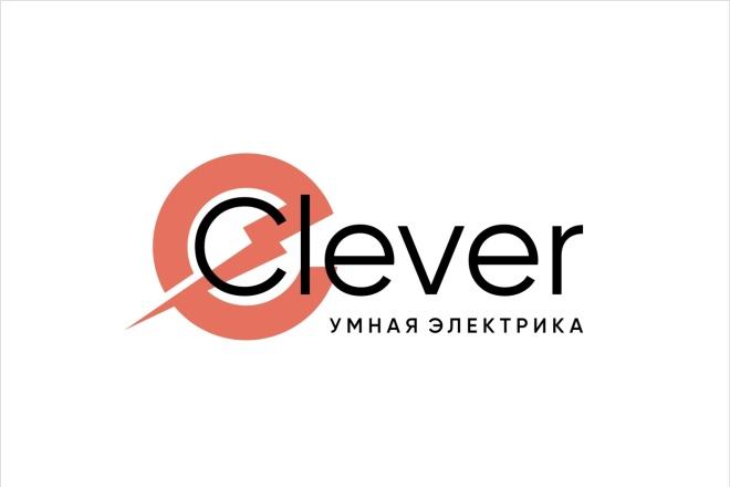 Логотип 52 - kwork.ru