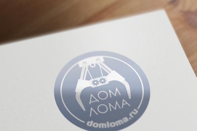 Сделаю логотип в круглой форме 58 - kwork.ru