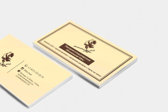 Сделаю дизайн визитки, визитных карточек 8 - kwork.ru