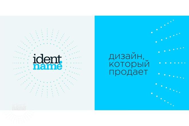 Коммерческое предложение - КП 20 - kwork.ru