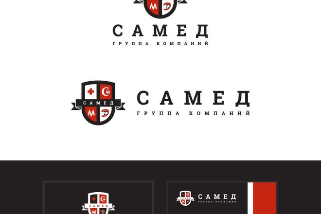 Ваш новый логотип. Неограниченные правки. Исходники в подарок 113 - kwork.ru