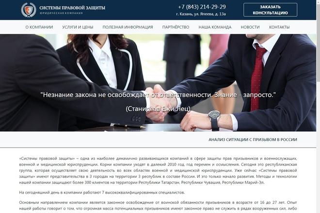 Адаптивная верстка с использованием Bootstrap 3 или 4 в html+css 6 - kwork.ru