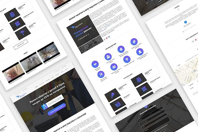 Корпоративный сайт на Nethouse 6 - kwork.ru