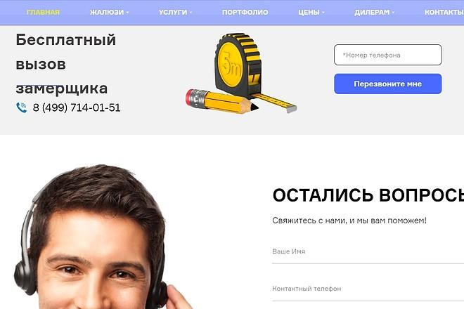 Создание сайта - Landing Page на Тильде 22 - kwork.ru