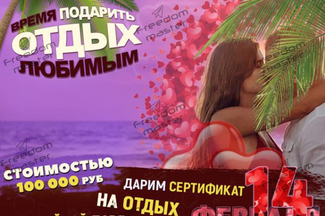 Разработаю 3 promo для рекламы ВКонтакте 64 - kwork.ru