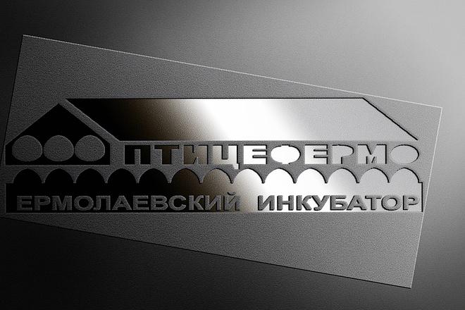 Качественный логотип 3 варианта и доработка до полного утверждения 15 - kwork.ru