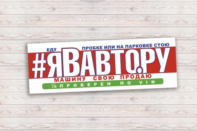 Разработаю дизайн флаера, листовки 20 - kwork.ru