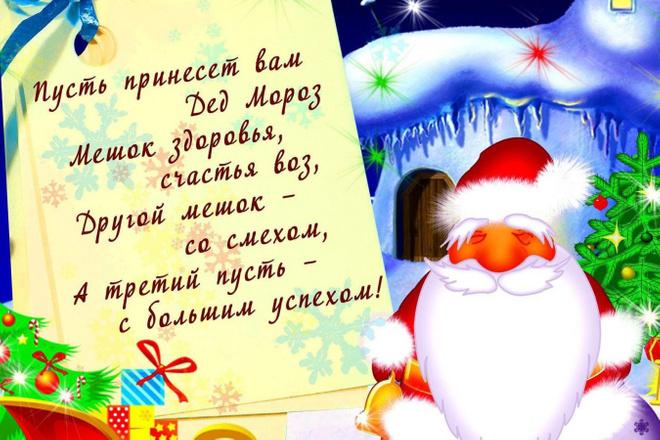 Сделаю видео поздравление в стихах от Путина 2 - kwork.ru