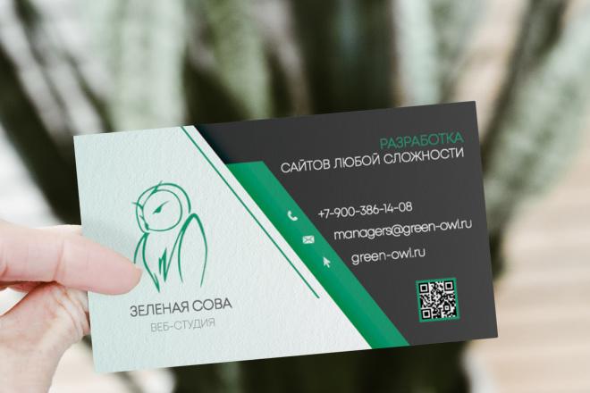 Эффектная визитка 5 - kwork.ru