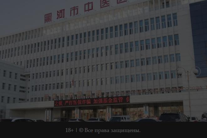 Доработка верстки и адаптация под мобильные устройства 12 - kwork.ru