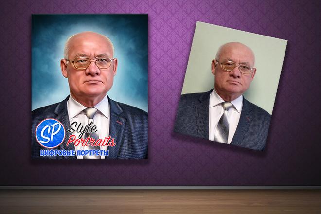 Цифровой портрет 10 - kwork.ru