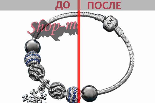 Удалю водяные знаки с изображения 4 - kwork.ru