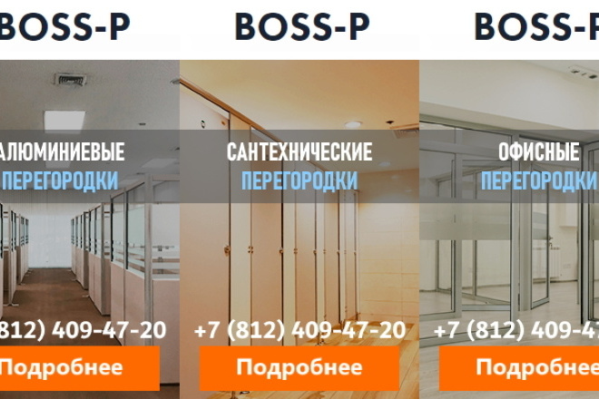 Создаю баннеры на поиск в формате gif для Яндекса 6 - kwork.ru