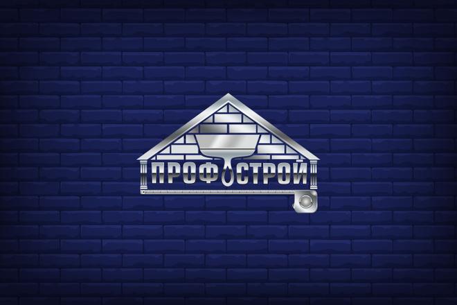 Сделаю логотип по вашему эскизу 16 - kwork.ru