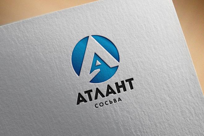 Создам современный логотип 64 - kwork.ru
