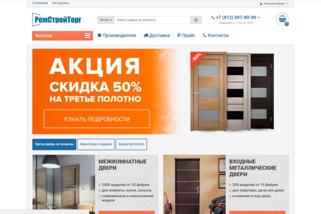 Создам интернет-магазин на CMS Opencart 4 - kwork.ru