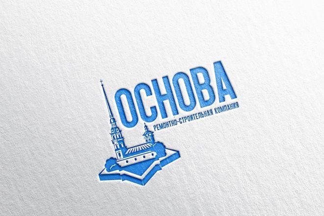 Креативный логотип со смыслом. Работа до полного согласования 37 - kwork.ru