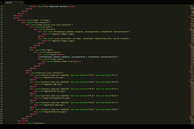 Верстка сайта любой сложности 1 - kwork.ru