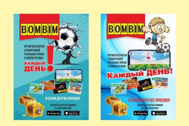 Постер, плакат, афиша 34 - kwork.ru