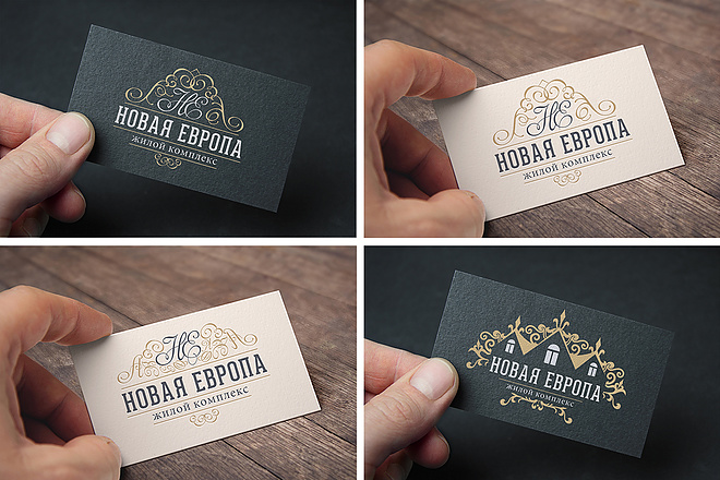 Нарисую стильный логотип 11 - kwork.ru