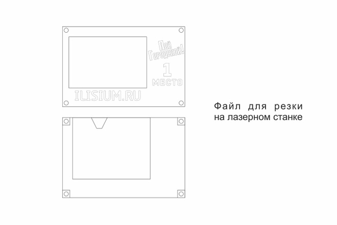 Создание векторных изображений 5 - kwork.ru