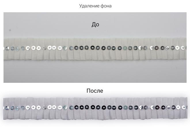 Удаление фона, дефектов, объектов 26 - kwork.ru