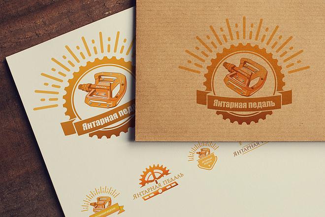 Презентабельный логотип с нуля 7 - kwork.ru